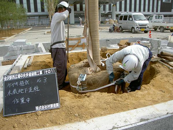 金沢駅西広場